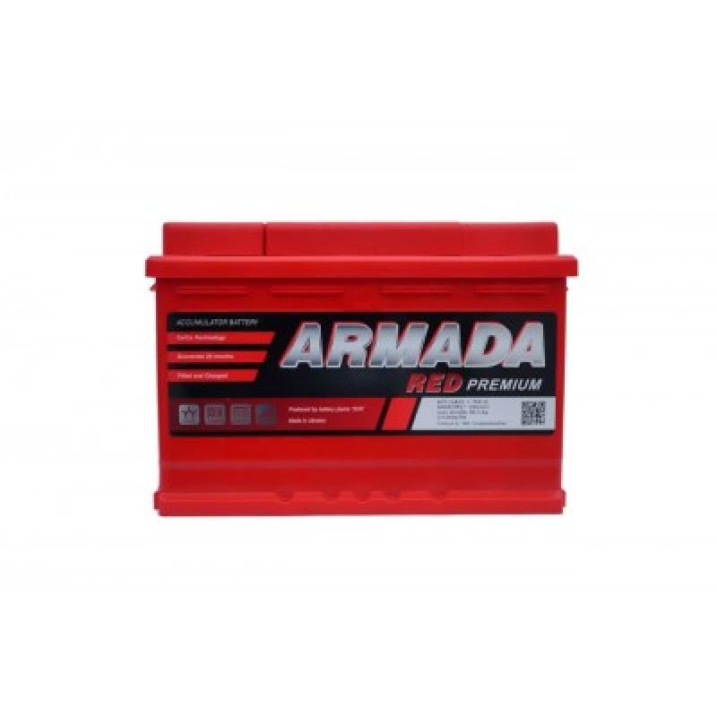 Акумулятор ARMADA RED PREMIUM 75Ah  640A