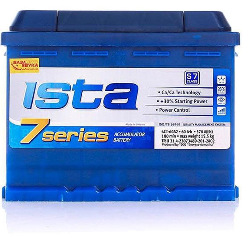Акумулятор ISTA 7 SERIES 60Ah L 600A